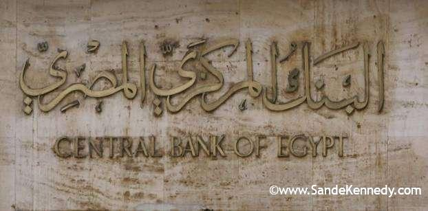 Egypt Central Bank to auction $ million forex, again | Al Bawaba